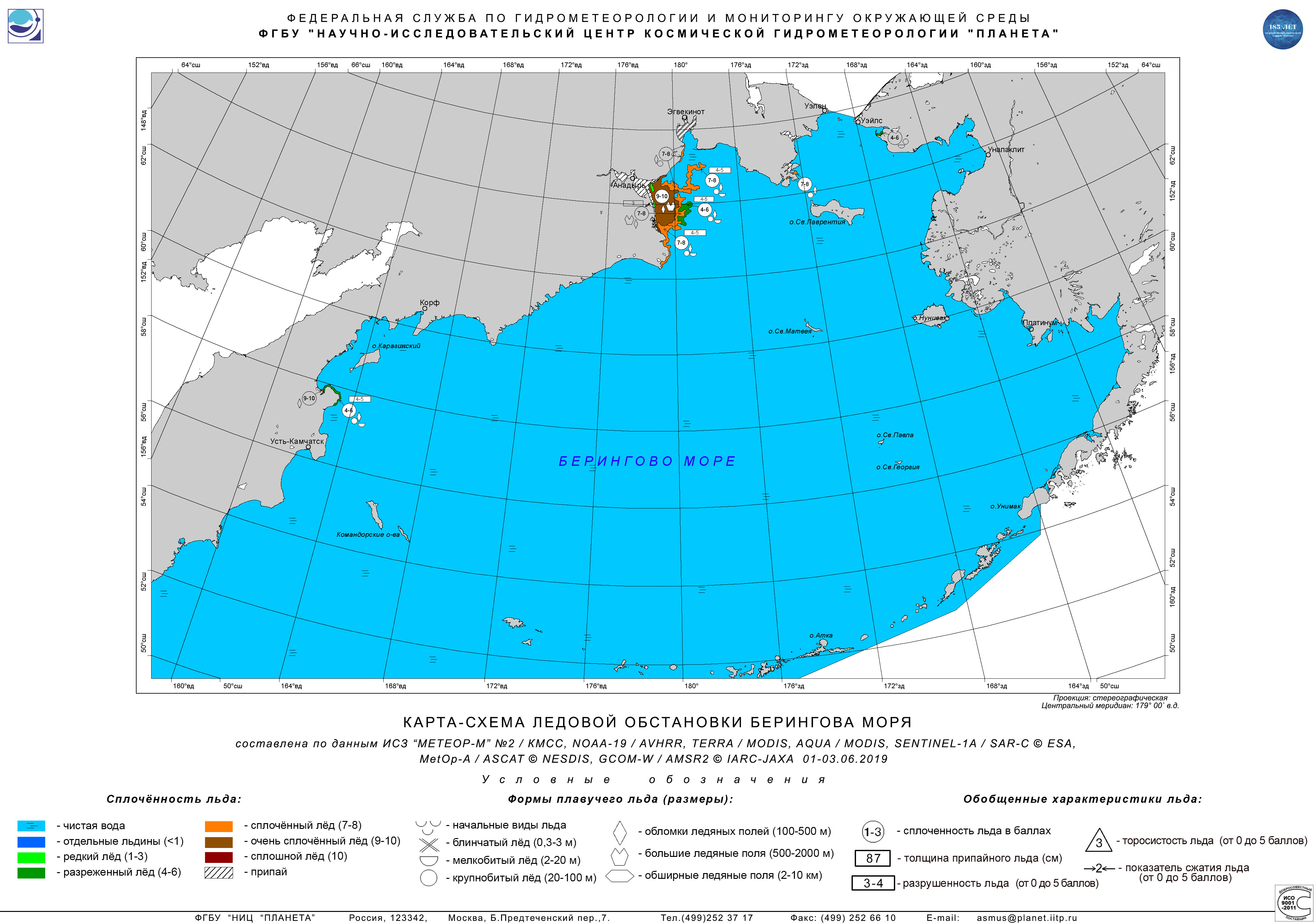 Ice map of Bering Sea